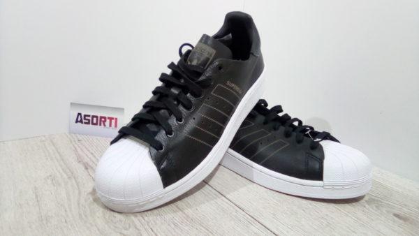 КРОССОВКИ ADIDAS SUPERSTAR DECON (BY8700)