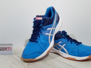 КРОСІВКИ ASICS GEL-UPCOURT (B400N)