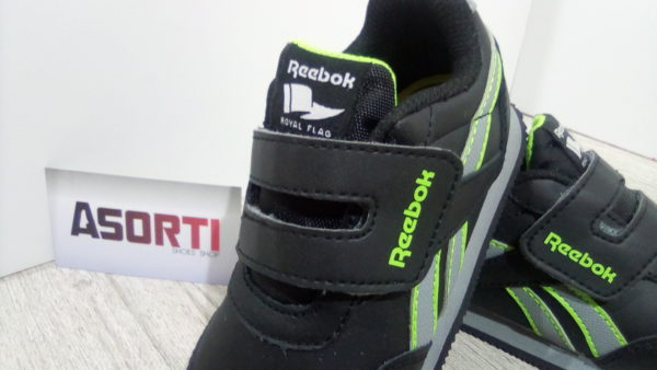 КРОССОВКИ REEBOK ROYAL CLASSIC JOGGER 2RC KC (BS8721)