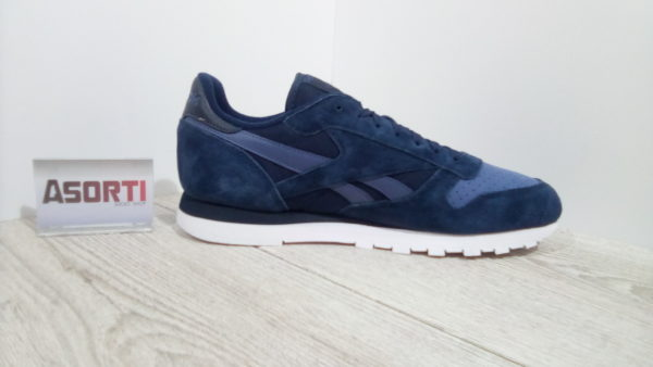 КРОССОВКИ REEBOK CLASSIC LEATHER NP (V70835)