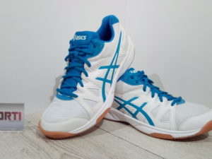 КРОССОВКИ ASICS GEL-UPCOURT (B400N-0143)
