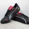 КРОССОВКИ PUMA DRIFT CAT 6 SF FLASH (305291-02)