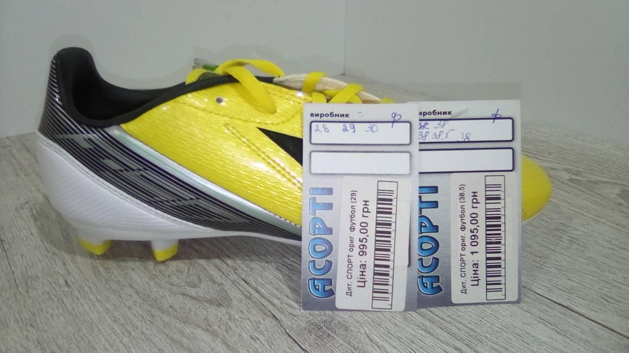 f468444a Детские/подростковые бутсы Adidas F10 TRX FG JR желтые (G65352 ...