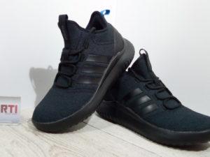 Мужские спортивные кроссовки Adidas Ultimate Bball (DA9655) черные