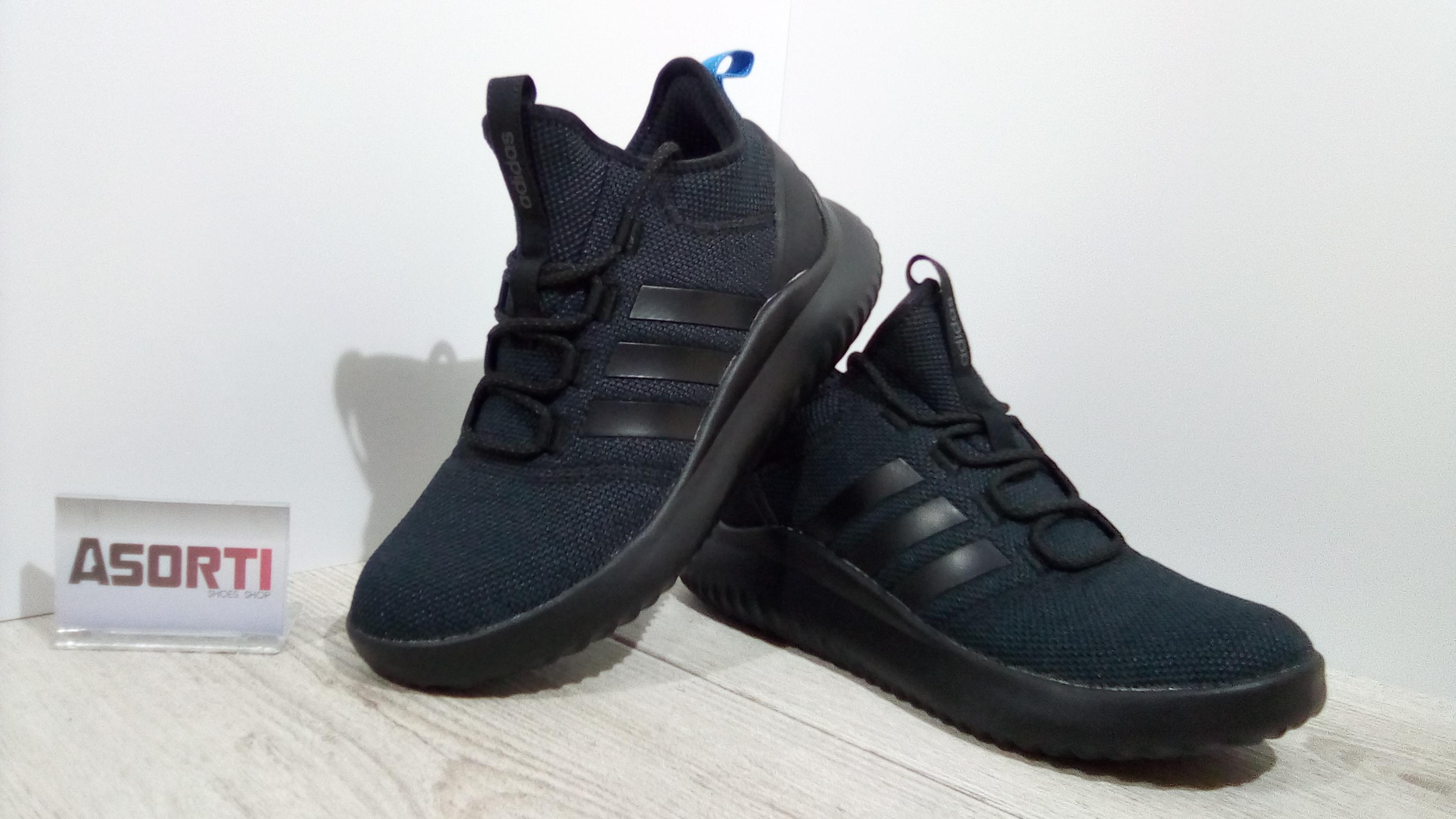 Чоловічі спортивні кросівки Adidas Ultimate Bball (DA9655) чорні ... 72b6fb084a76d