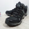 Мужские туристические кроссовки Adidas Terrex AX2 MID GTX (Q34271) черные