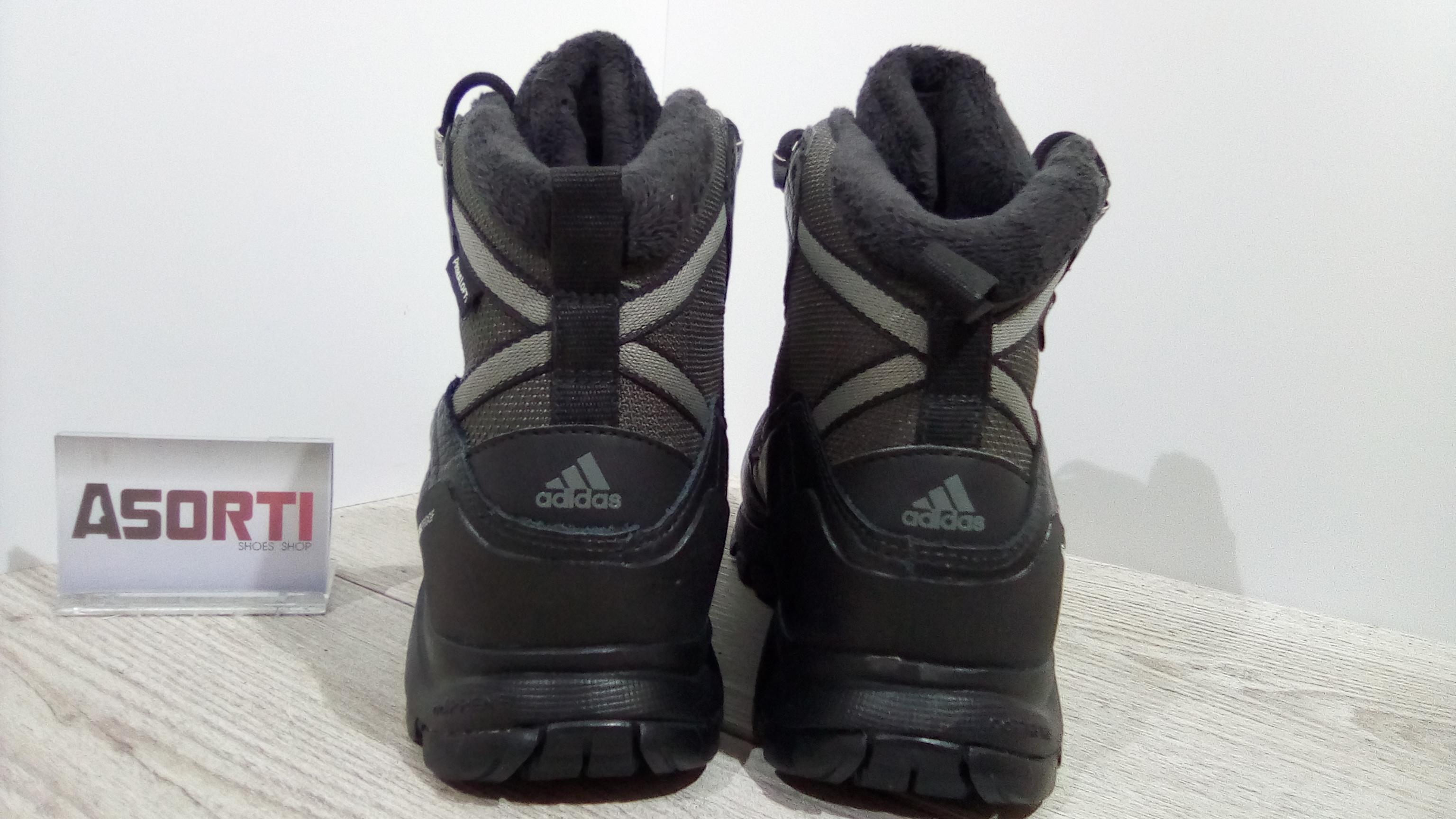 0c486045 Мужские зимние ботинки Adidas Winter Hiker CP PL W (G62621) черные ...