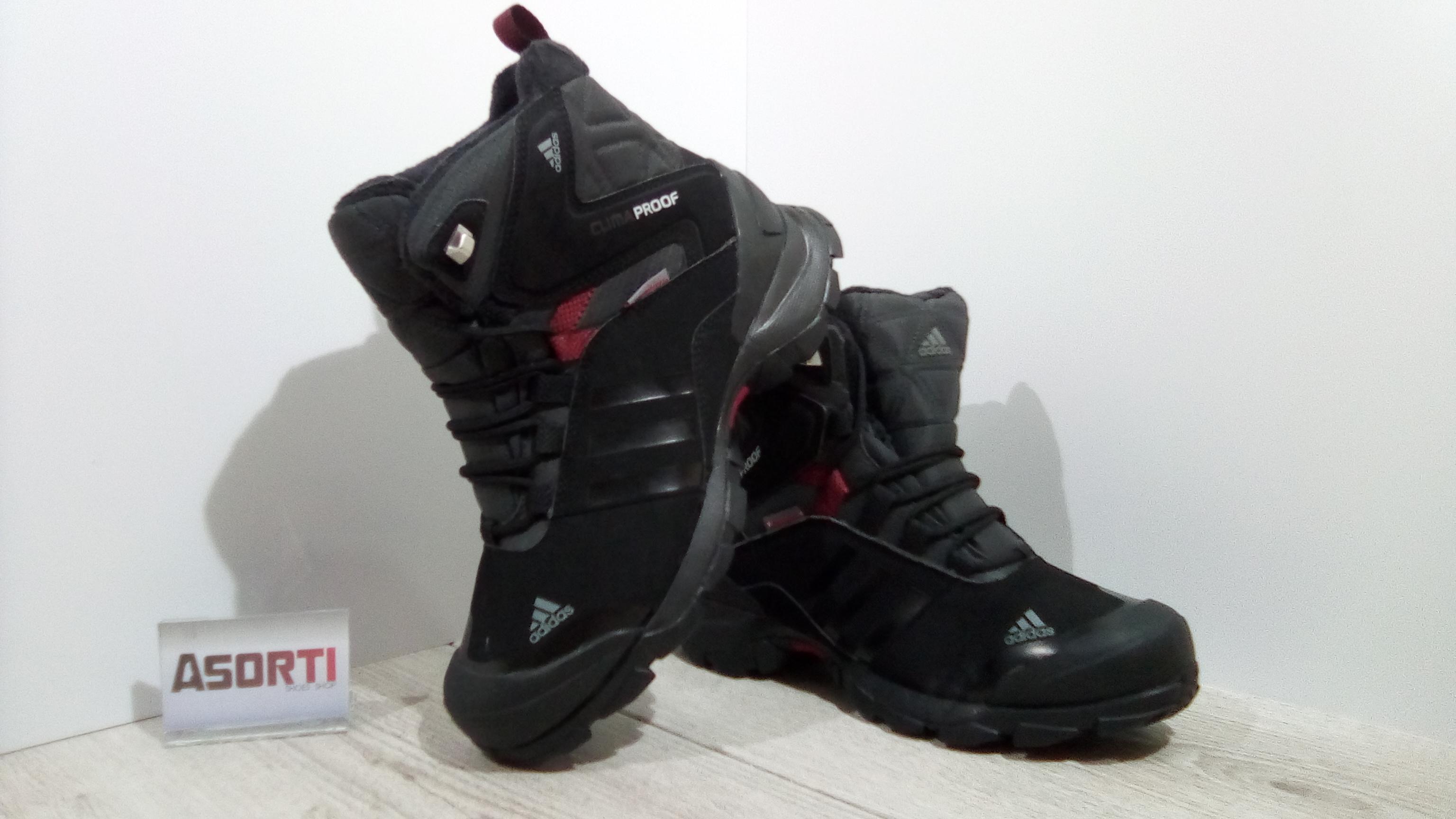 Мужские зимние ботинки Adidas Winter Hiker Speed CP PL (V22179) черные 6466d3c1d33