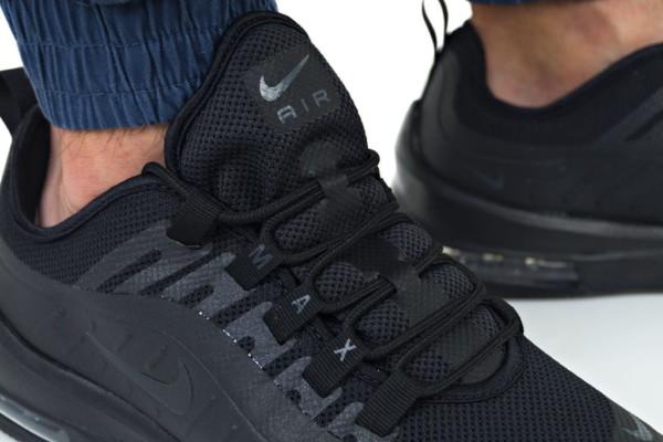 кроссовки Nike Air Max Axis (AA2146-006)