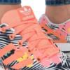 кросовки Adidas Zx Flux J (EG4116)