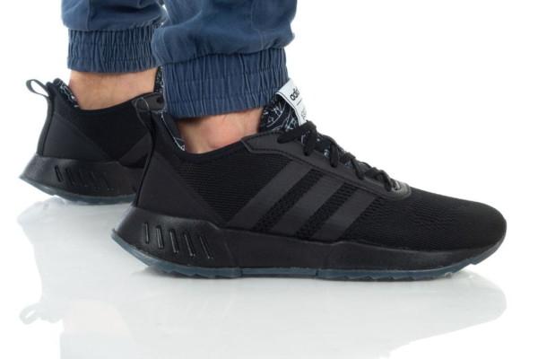 кроссовки Adidas Phosphere (EH0833)
