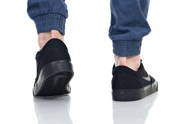кроссовки Nike SB Charge SLR (CD6279-001)
