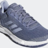 кроссовки Adidas Cosmic 2 W (CP8715)