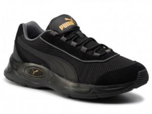 кросівки Puma Nucleus Lux (370481-01)