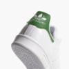 кроссовки Adidas Stan Smith (M20324)
