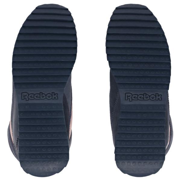 кросівки Reebok Frostopia II W (CN1774)