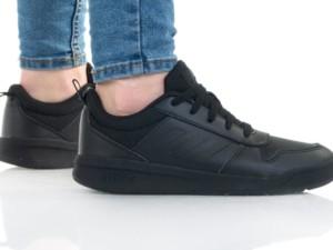 кросівки Adidas Tensaur K (S24032)